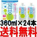 シードゥソフトケアピュア 360ml 2本パック×12セット (SEED/シード)【RCP】10P03Dec16
