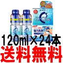 Cキューブオーツーワン24本セット (ロート製薬)【RCP】10P03Dec16