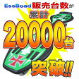 送料無料 エスボード Jボード キッズ スケボー S エス ボード 2輪
