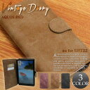 レザー ビンテージ スマホケース AQUOS PAD SHT22 合皮 スウェード風 フェイクレザーダイアリーケース 手帳型ケース 全3色 FJ6002 au アクオス