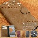 レザー ビンテージ スマホケース AQUOS PHONE SHL23 合皮 スウェード風 フェイクレザー ダイアリーケース 手帳型ケース 手帳型 スマホケース 手帳カバー 全3色 FJ3539 au エーユー