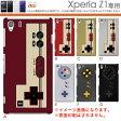 Xperia Z1【SOL23】 専用 人気 デザインケース 大人 可愛い カワイイ かわいい キュート ファミコン 【sc007】 デザイン エクスペリア Z1 sol23 エーユー au ハードケース 02P07Feb16