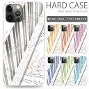 全機種対応 ハードケース ピアノ2 スマホケース XperiaZ5 Compact アイフォンケース S9 グロス仕様 スマホカバー iPhoneケース かわい..