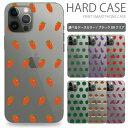 全機種対応 ハードケース 野菜ドット3 スマホケース XperiaZ5 Compact アイフォンケース S9 スマホカバー iPhoneケース かわいい so02h..