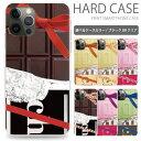全機種対応 ハードケース 板チョコリボン スマホケース XperiaZ5 Compact アイフォンケース S9 スマホカバー iPhoneケース かわいい so..