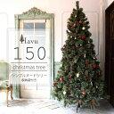 クリスマスツリー 150cm 収納袋付き ヌードツリー タイ...