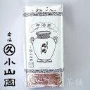 Green tea Sencha tekiteki 1000gbag【Japanese tea】【Green tea】【Uji tea】