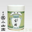 水, 飲料 - Green tea leaf, Sencha, Takaraki (宝樹) 100g can【Ujitea】【secnha】【green tea】