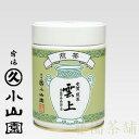 award sencha green tea, unjyoбб200gб┌green teaб█б┌senchaб█б┌tea leafб█