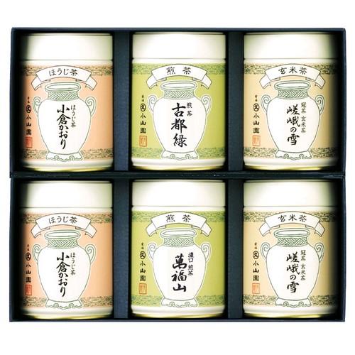 【丸久小山園】・宇治銘茶ギフト煎茶・濃口煎茶・玄米茶・ほうじ茶SB-50