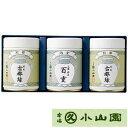 丸久小山園 ギフト宇治銘茶ギフト雁金・煎茶SD-50