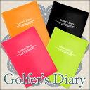 【メール便対応】 Golfer's Diary ゴルフ用 ダイアリー 手帳