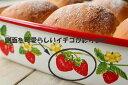 【安心のメーカー直販】【当店限定販売】いちごきっちん いちご...