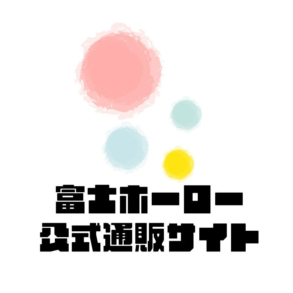 富士ホーロー公式通販サイト