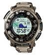 CASIOカシオ腕時計プロトレックソーラー電波時計PRW-2500T-7JF