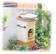 スタンドウォッシュ リリー◆送料・代引き無料の格安ディーズガーデン おしゃれ 立水栓 水栓柱 かわいい 軽くて強度のあるFRP製 プロバンス風 南欧風 レンガ調 洋風のお庭にぴったり