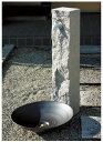 【立水栓ユニット】立水栓ユニット 芦野石タイプANS-3W 補助蛇口配管仕様◆送料・代引き手数料無料