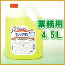 業務用洗剤バスマジックリン 4.5L【花王】