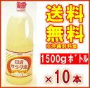 【送料無料】日清 サラダ油 1500g 1ケース(10本入り)【日清オイリオ】【smtb-KD】