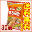 【送料無料】オーマイ 天ぷら粉 300g 1ケース(30個入)【ニップン】