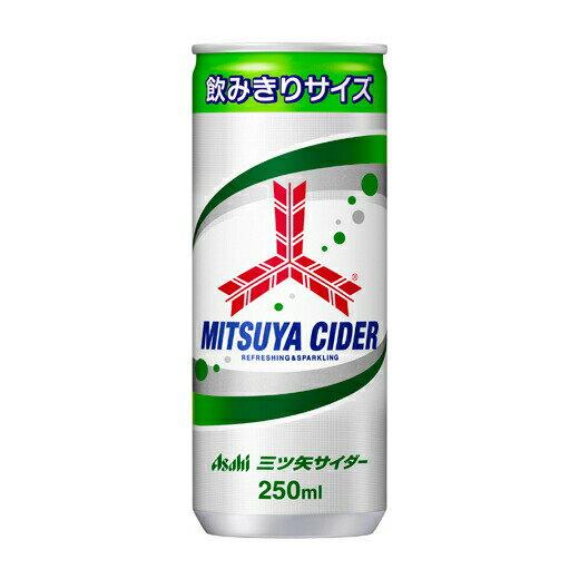 三ツ矢サイダー 250ml缶 30本(1ケース)【アサヒ】