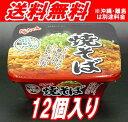 【送料無料】金ちゃん焼そば 角型カップ 12個(1ケース)【徳島製粉】【smtb-KD】
