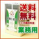 【送料無料】菜種白絞油 1斗缶(16.5キロ)【Jオイルミルズ】【smtb-KD】