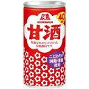 森永 甘酒 ドリンク 190g 缶 1ケース(30本)【森永】