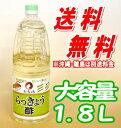 【送料無料】らっきょう酢 1.8L ×6本(1ケース)【オタフク】【smtb-KD】