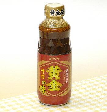 エバラ黄金の味 甘口 400g【エバラ】