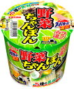 スーパーカップミニ(※ミニサイズ) 野菜ちゃんぽん 1ケース(12個入)【エースコック】