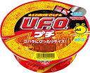 (ミニサイズ) 日清 焼そば プチUFO 63g 1ケース(12個入)【日清食品】