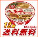 【送料無料】麺ニッポン 八王子ラーメン 1ケース(12個入) 【日清食品 カップラーメン まとめ買い】