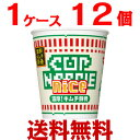 【送料無料】カップヌードル ナイス 濃厚! キムチ豚骨 1ケース(12個入) 【日清食品】