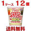 【送料無料】日清 カップヌードル ナイス 濃厚! ポークしょうゆ 1ケース(12個入) 【日清食品】
