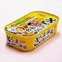 【送料490円(沖縄除く】さんま 蒲焼き みそだれ缶詰【ニッスイ】