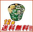 【東洋水産】(マルちゃん) ごつ盛り コク 豚骨ラーメン 1ケース(12個入)【送料無料
