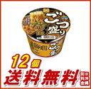 【東洋水産】(マルちゃん) ごつ盛り 担々麺 1ケース(12個入)【送料無料】