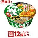 【東洋水産】(マルちゃん) でか盛   緑のたぬき天そば (西向け) 1ケース(12個入)【送料無料