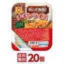 【東洋水産】(マルちゃん) 街の洋食屋さん チキンラ