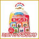タナカのふりかけ ミニパック 30P入(6種類×各5袋) 【タナカ】