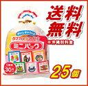 【送料無料】タナカのふりかけ ミニパック 1ケース(30P入×25個)【タナカ】【smtb-KD】