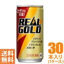 リアルゴールド190ml缶×30本(1ケース)【送料無料】【コカコーラ】※コカコーラ社製品以外との同梱不可