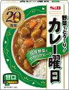 【送料490円(沖縄除く】SB 食品 カレー曜日 甘口 5個パック【SB】