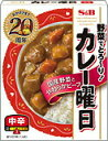 【送料490円(沖縄除く】SB 食品 カレー曜日 中辛 5個パック【SB】