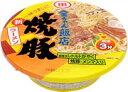 金ちゃん 飯店 焼豚ラーメン×12(1ケース)【徳島製粉】