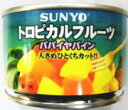 【SUNYO】トロピカルフルーツ 227g