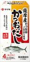 【ヤマキ】薩摩産かつおだし 40g(4g×10袋) 薩摩産かつお節100%使用