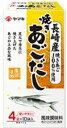 【ヤマキ】長崎産焼きあごだし 40g(4g×10袋) 長崎産焼きあご100%使用