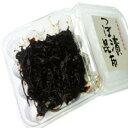 【緑健農園】一度食べたらクセになる甘口の昆布佃煮です!つぼ漬け昆布 200g